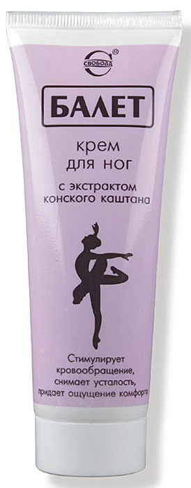 Свобода Балет Крем для ног с экстрактом конского каштана, 82 г балет щелкунчик