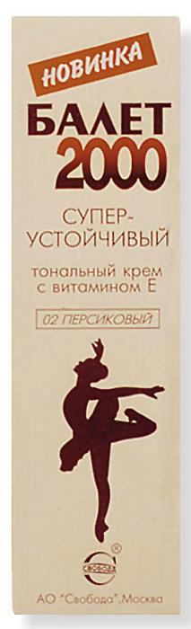 Свобода Балет-2000 Тональный крем, суперустойчивый для жирной и нормальной кожи, тон персиковый, 41 гУТ000013892Суперустойчивый тональный дневной крем предназначен для ухода за жирной и нормальной кожей лица.Содержит натуральный глицерин, экстракт ромашки, ланолин, пчелиный воск.Крем питает и увлажняет кожу, придает ей упругость и эластичность, защищает от неблагоприятных атмосферных воздействий.