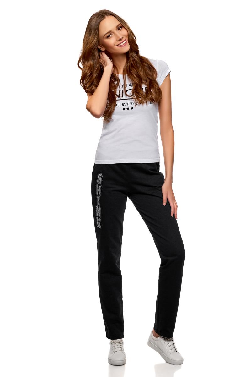 Брюки женские oodji Ultra, цвет: черный, серебристый. 16701053-1/47906/2991P. Размер S (44)16701053-1/47906/2991PЖенские брюки, выполненные из натурального хлопка, подойдут как для повседневной носки, так и для занятий спортом. Модель на талии имеет широкую эластичную резинку со шнурком-кулиской. Спереди брюки оснащены двумя втачными карманами, сзади одним накладным карманом.