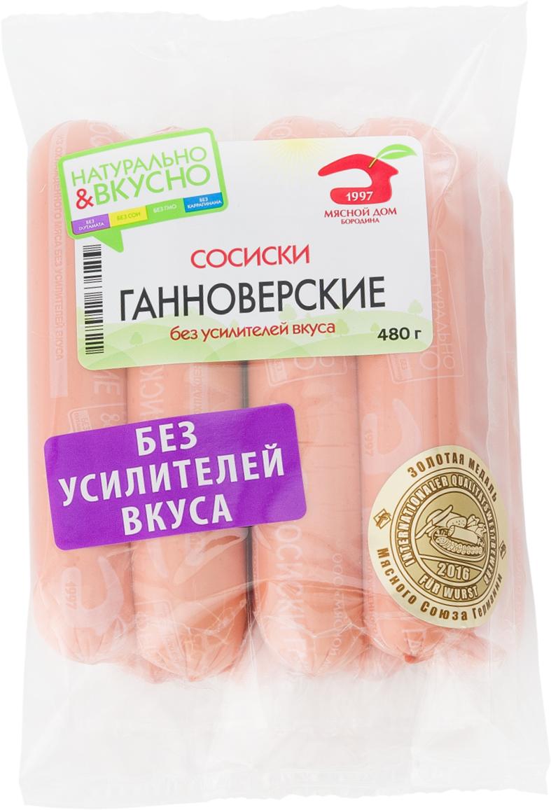 МД Бородина Ганноверские сосиски, 480 г бородина и и озеров и а васильев а готовим с колбасой