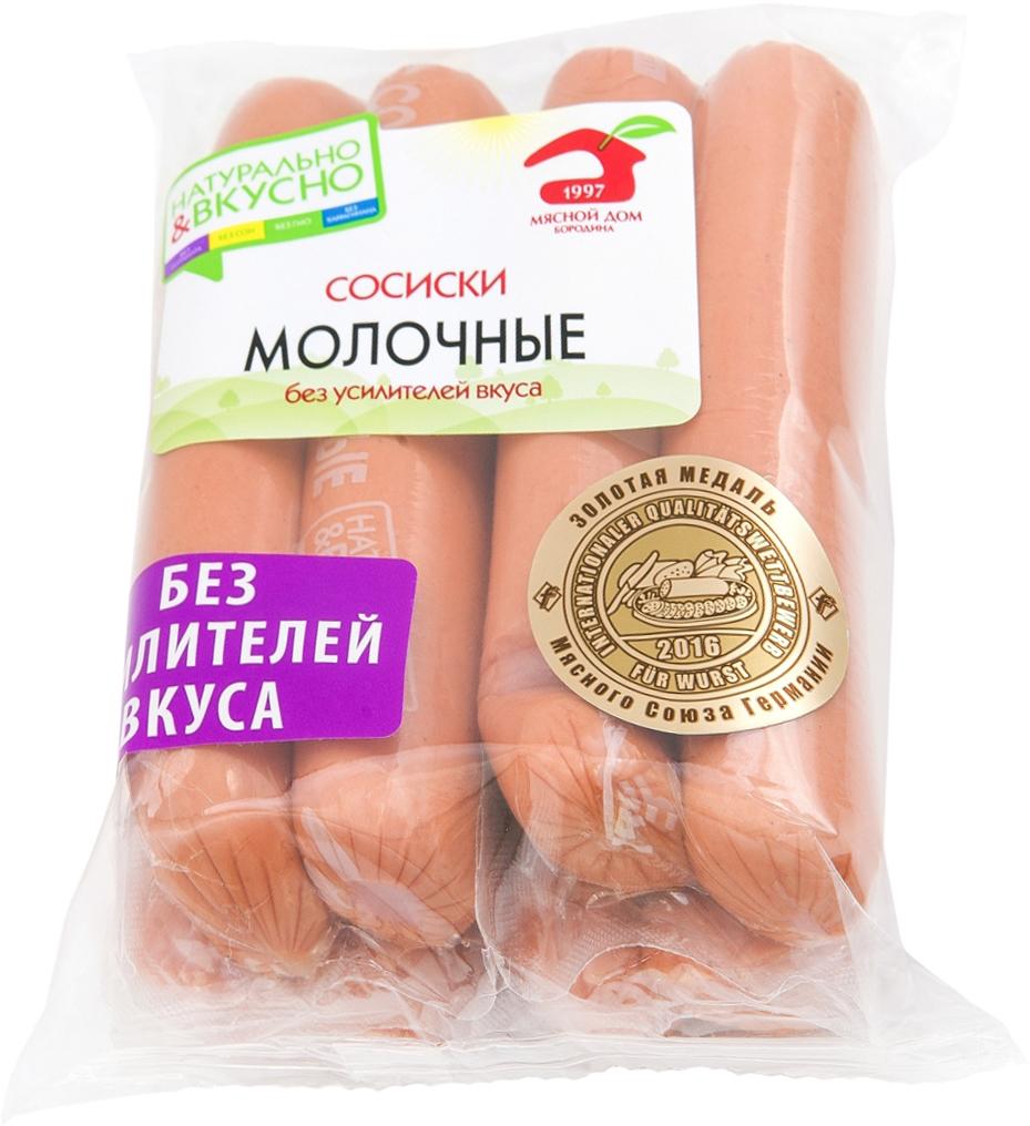 МД Бородина Молочные сосиски, 480 г бородина и и озеров и а васильев а готовим с колбасой