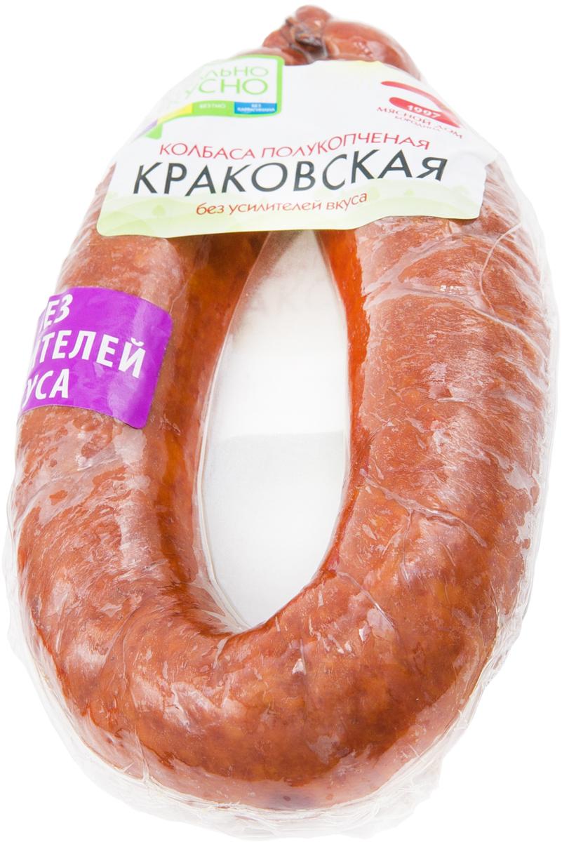 МД Бородина Краковская колбаса полукопченая в натуральной оболочке. 400 г