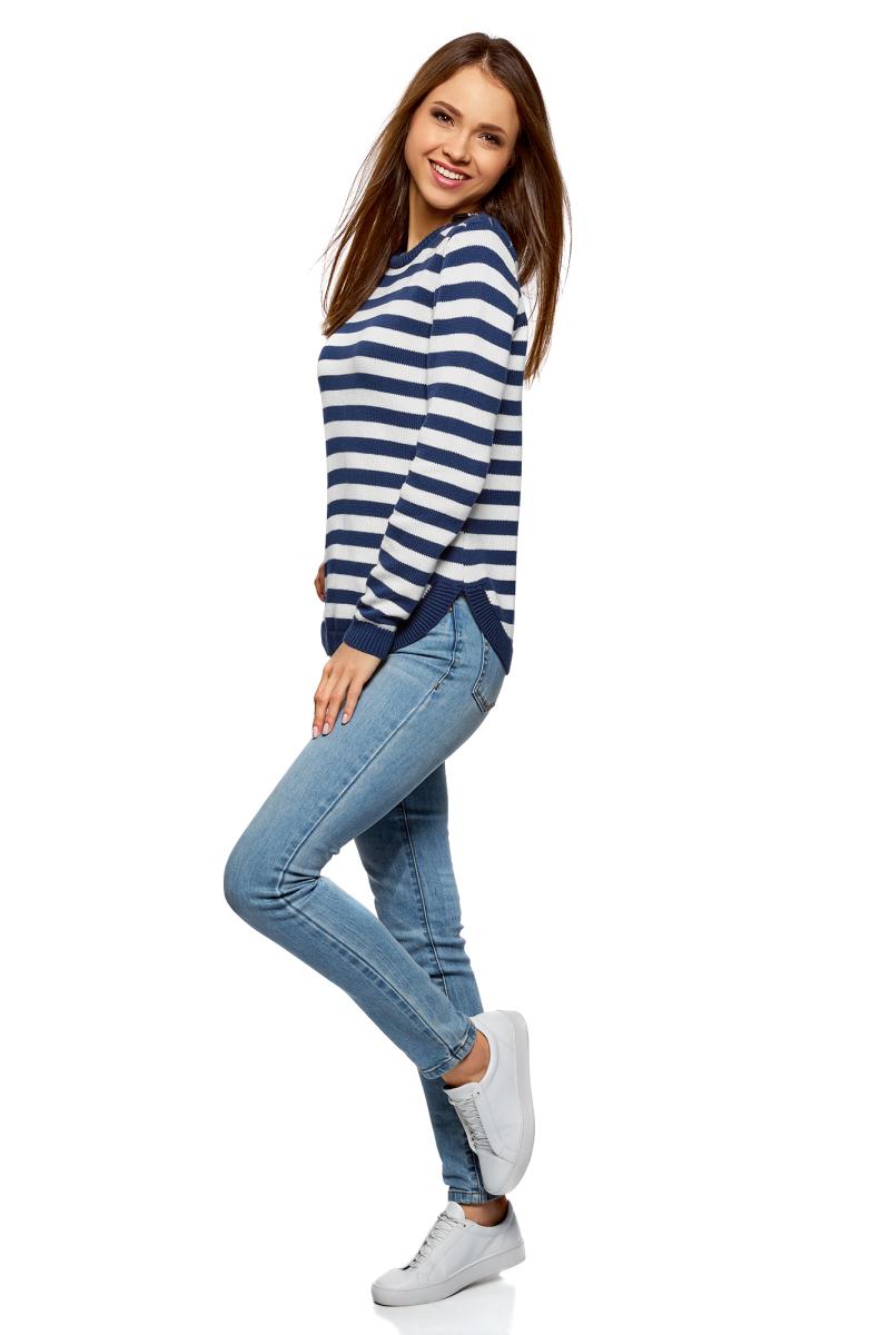 Купить Джемпер женский oodji Ultra, цвет: синий, белый. 63807289-2/43812/7512S. Размер XXL (52)