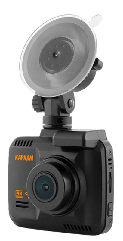 Каркам М5 видеорегистраторКАРКАМ М5Каркам M5 - автомобильный 4K Ultra HD видеорегистратор нового поколения, оснащенный широкоугольным объективом с углом обзора 150°. Благодаря новейшей матрице от компании OmniVision, устройство ведет запись высочайшего качества в формате 4K Ultra HD при разрешении 2880х2160p, что даст вам возможность детально рассмотреть на видео все нюансы происходящего на пути вашего следования. Также устройство оснащено Wi-Fi модулем, который позволяет подключить Каркам М5 к вашему смартфону по беспроводной сети для управления всеми настройками видеорегистратора, просмотра видеозаписи, а также отслеживания скорости и координат автомобиля.Встроенный GPS-модуль позволяет записывать координаты и скорость движения автомобиля, что станет дополнительной доказательной базой в случае ДТП. Кроме того, вы сможете отследить свой маршрут по картам Google Maps при просмотре записи на смартфоне или компьютере.Устройство поддерживает карты памяти microSD до 128 ГБ, что позволит вам не беспокоится о том, хватит ли места для необходимого видео.Поворотный кронштейн 360°, позволит развернуть устройство в любую из сторон, что может пригодится вам в случае необходимости запечатлеть разговор с сотрудником ДПС.Благодаря компактным размерам, устройство не занимает много места на лобовом стекле и не мешает обзору.