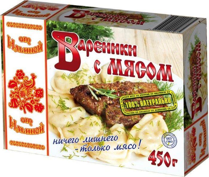 От Ильиной Вареники с мясом, 450 г домашние вареники пельмени лапша лазанья галушки и другие вкусности
