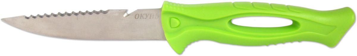 Нож рыбацкий Ножемир, цвет: светло-зеленый, длина клинка 9,7 смF-212Нож прекрасно подходит любителям активного отдыха и рыболовам, он легок и прочен. Так же имеет пилку на обратной стороне для реза хрящей и стропорез