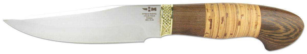 Нож охотничий Ножемир Куница, цвет: бежевый, темно-коричневый, длина клинка 14,5 см нож нескладной ножемир беринг дамасская сталь с ножнами общая длина 28 5 см