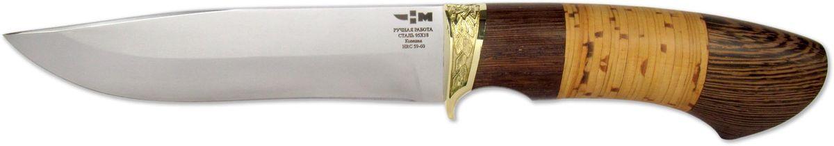 Нож охотничий Ножемир Таежник, цвет: бежевый, темно-коричневый, длина клинка 14,9 см