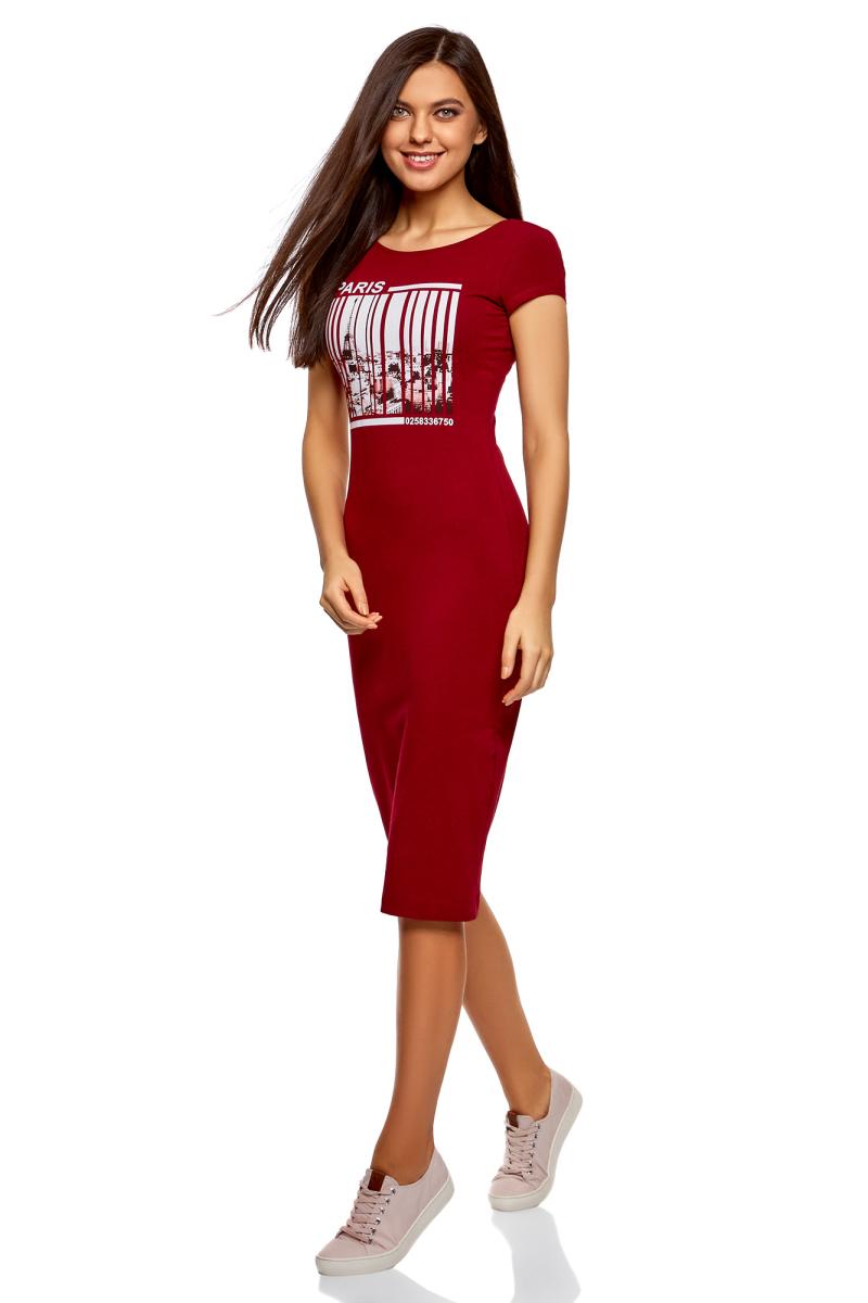 Платье oodji Collection, цвет: бордовый, пыльный розовый. 24001104-7/47420/494AP. Размер XS (42)24001104-7/47420/494APТрикотажное платье от oodji с глубоким вырезом на спине выполнено из эластичного хлопка. Модель облегающего кроя с короткими рукавами и круглым вырезом горловины на груди оформлена принтом.