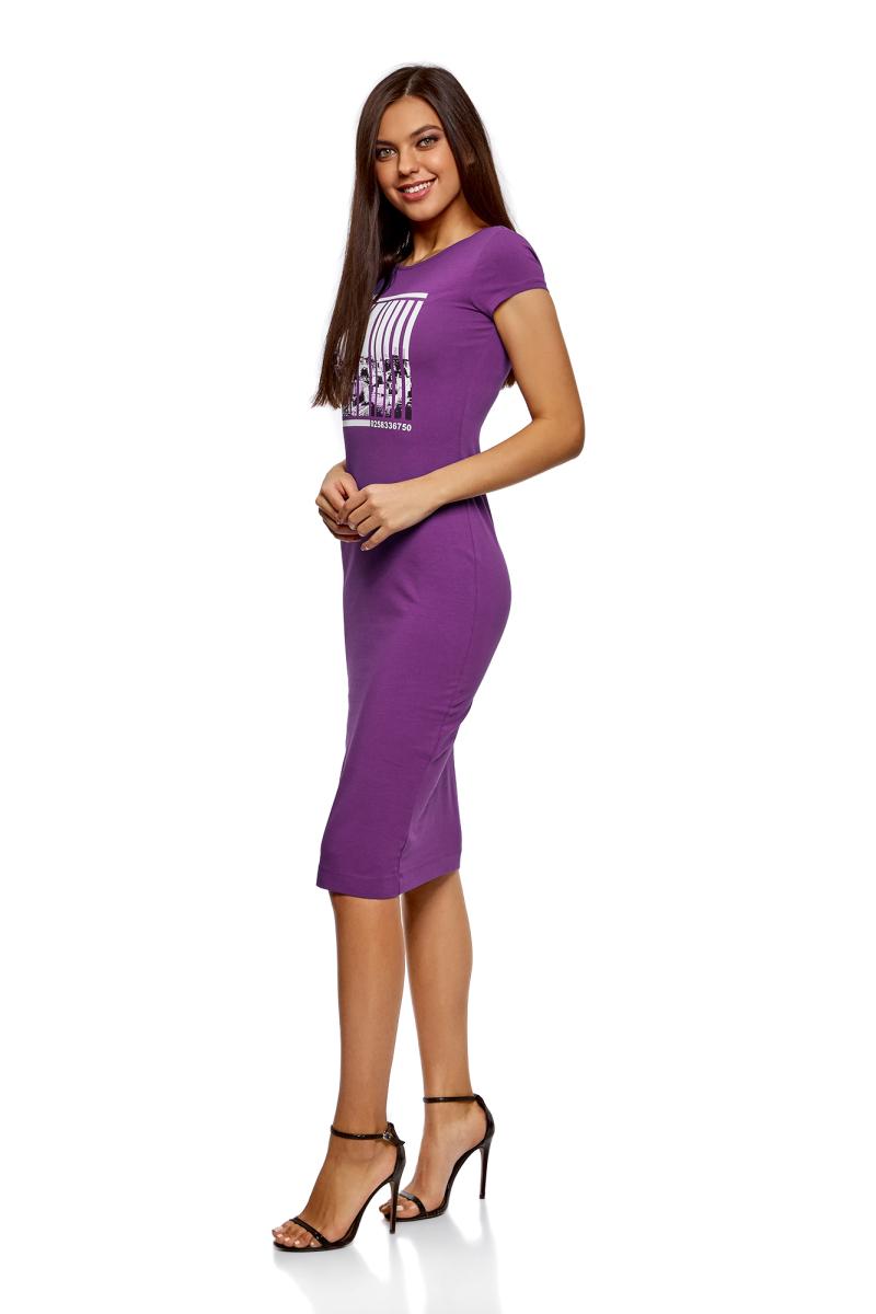 Платье oodji Collection, цвет: сиреневый, черный. 24001104-7/47420/8029P. Размер M (46)24001104-7/47420/8029PТрикотажное платье от oodji с глубоким вырезом на спине выполнено из эластичного хлопка. Модель облегающего кроя с короткими рукавами и круглым вырезом горловины на груди оформлена принтом.