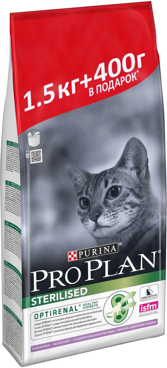 Корм сухой Purina Pro Plan для стерилизованных кошек и кастрированных котов старше 7 лет, с индейкой, 1,9 кг12305888Для поддержания здоровья стерилизованных кошек. PRO PLAN® Sterilised сочетает все основные питательные вещества, включая витамины A, C и E и жирные кислоты омега-3 и омега-6, в богатой белками, нежирной рецептуре, которая также помогает обеспечить сбалансированный уровень pH мочи.