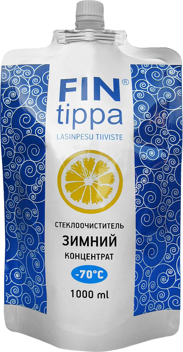 Жидкость стеклоомывателя зимняя FinTippa, концентрат, до -70°С, 1 лftp701concentrat