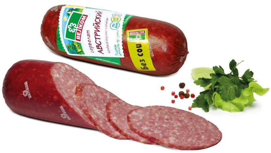 Велком Сервелат Австрийский, варено-копченый, 300 г71538Сервелат Австрийский, приготовленный из сочной свинины с добавлением говядины высшего качества, обладает нежным вкусом и тонким ароматом букета свежих специй. Классический вкус сервелата подойдет как для легких перекусов, так и в дополнение к салатам и сложным блюдам.