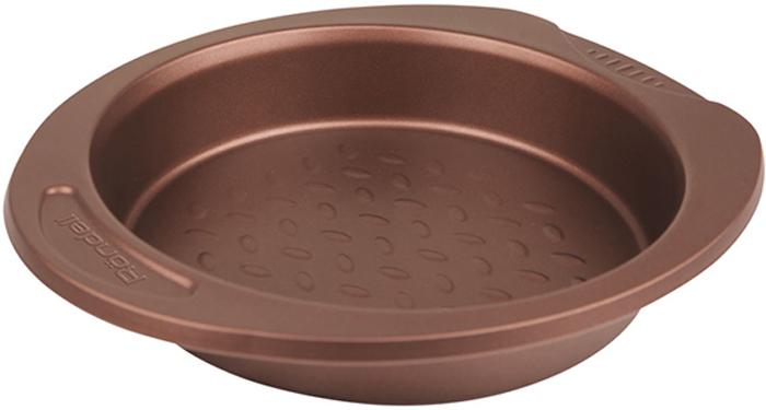 Форма для выпечки Rondell Kortadо, круглая, с антипригарным покрытием, 27 х 23,3 смRDF-905Форма круглая RONDELL Kortado, 27х 23,3см, материал:углеродистая сталь