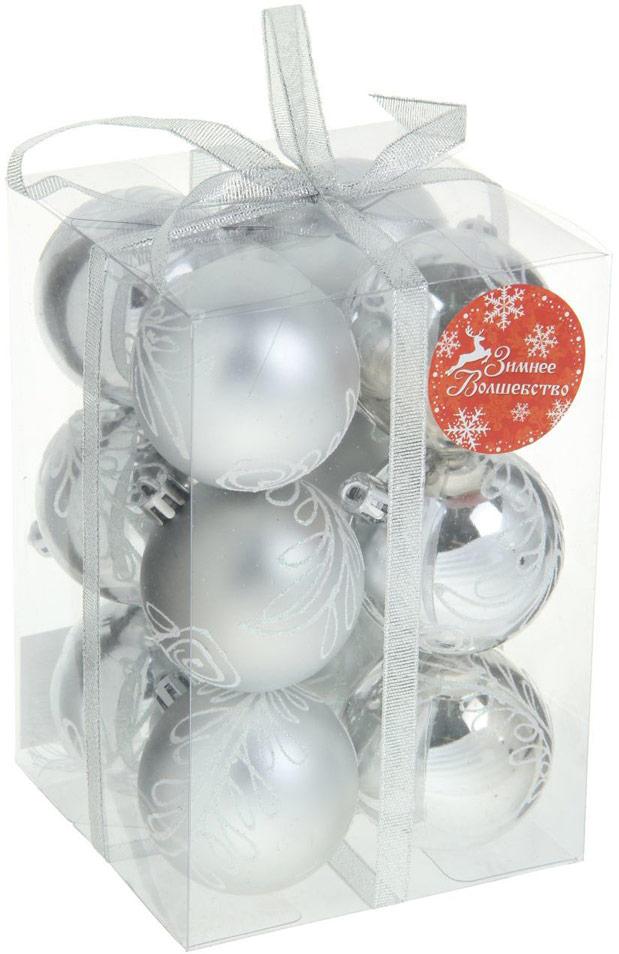 Набор новогодних подвесных украшений Sima-land Зимние кружева, цвет: серебристый, диаметр 5,5 см, 12 шт1346749