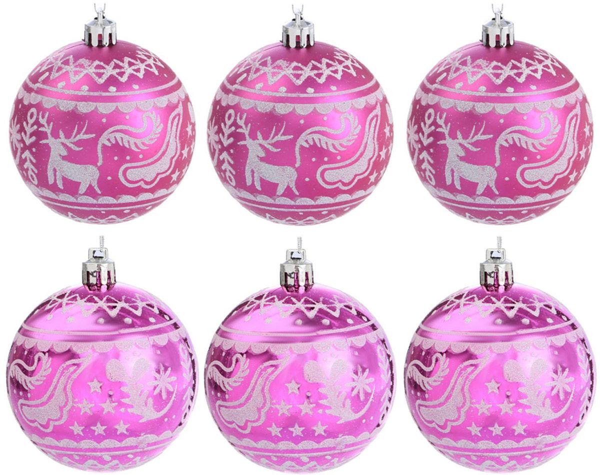 Набор новогодних подвесных украшений Sima-land Зимний олень, цвет: малиновый, диаметр 7 см, 6 шт2122950