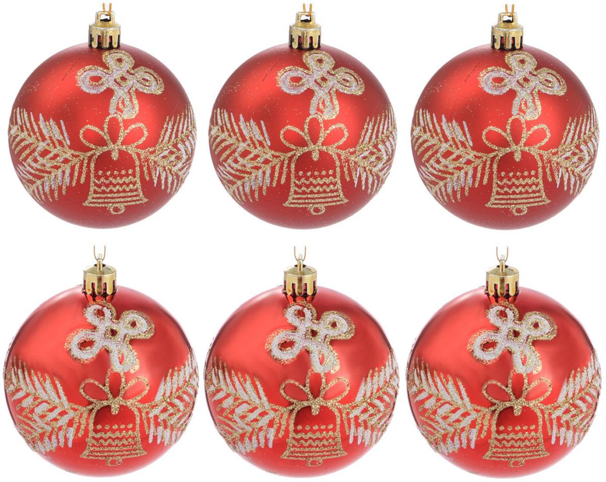Набор новогодних подвесных украшений Sima-land Колокольчик, цвет: красный, диаметр 7 см, 6 шт2122942