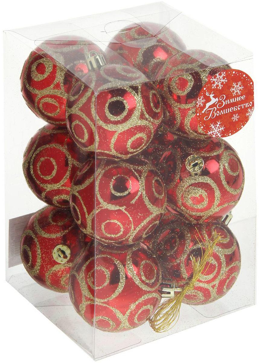 Набор новогодних подвесных украшений Sima-land Круги, цвет: красный, диаметр 5,5 см, 12 шт1346711