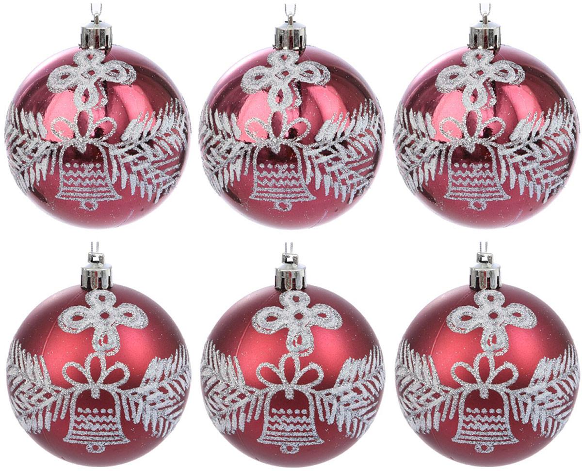 Набор новогодних подвесных украшений Sima-land Кружева, цвет: бордовый, диаметр 7 см, 6 шт2122944