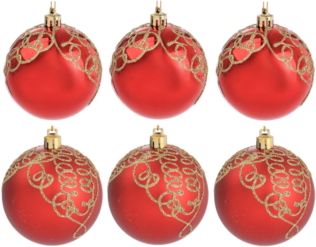 Набор новогодних подвесных украшений Sima-land Кружева, цвет: красный, диаметр 7 см, 6 шт2122943Елочная игрушка - символ приближающегося праздника. Она послужит прекрасным подарком как для ребенка, так и для взрослого, а также дополнит новогодний интерьер. Шары будут отлично смотреться на праздничной елке.