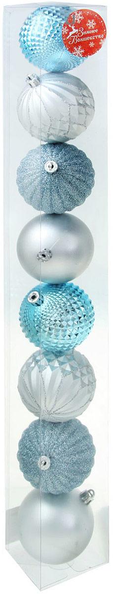 Набор новогодних подвесных украшений Sima-land Ромб, цвет: синий, диаметр 6,5 см, 12 шт1346777
