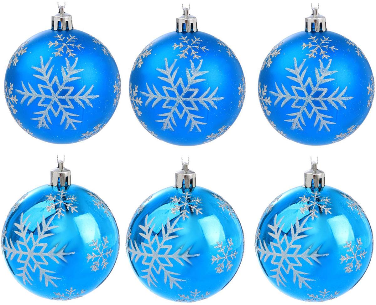 Набор новогодних подвесных украшений Sima-land Снегопад, цвет: голубой, диаметр 7 см, 6 шт2122962