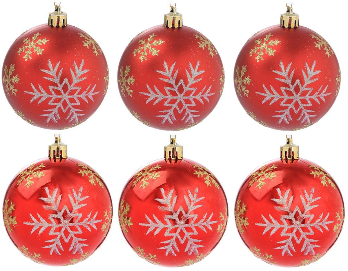 Набор новогодних подвесных украшений Sima-land Снегопад, цвет: оранжевый, диаметр 7 см, 6 шт свеча ароматизированная sima land лимон на подставке высота 6 см