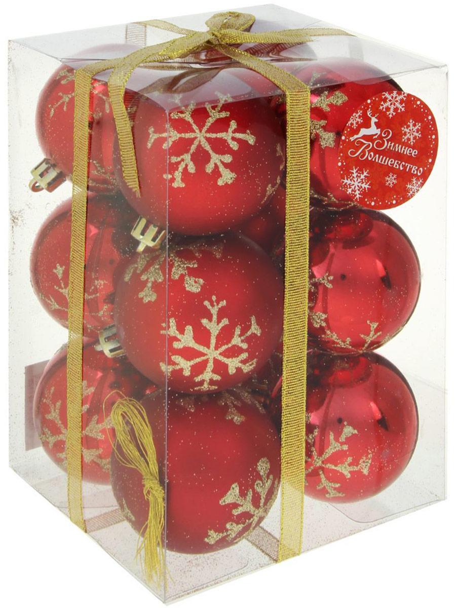 Набор новогодних подвесных украшений Sima-land Снежинка, цвет: красный, диаметр 5,5 см, 12 шт1346712