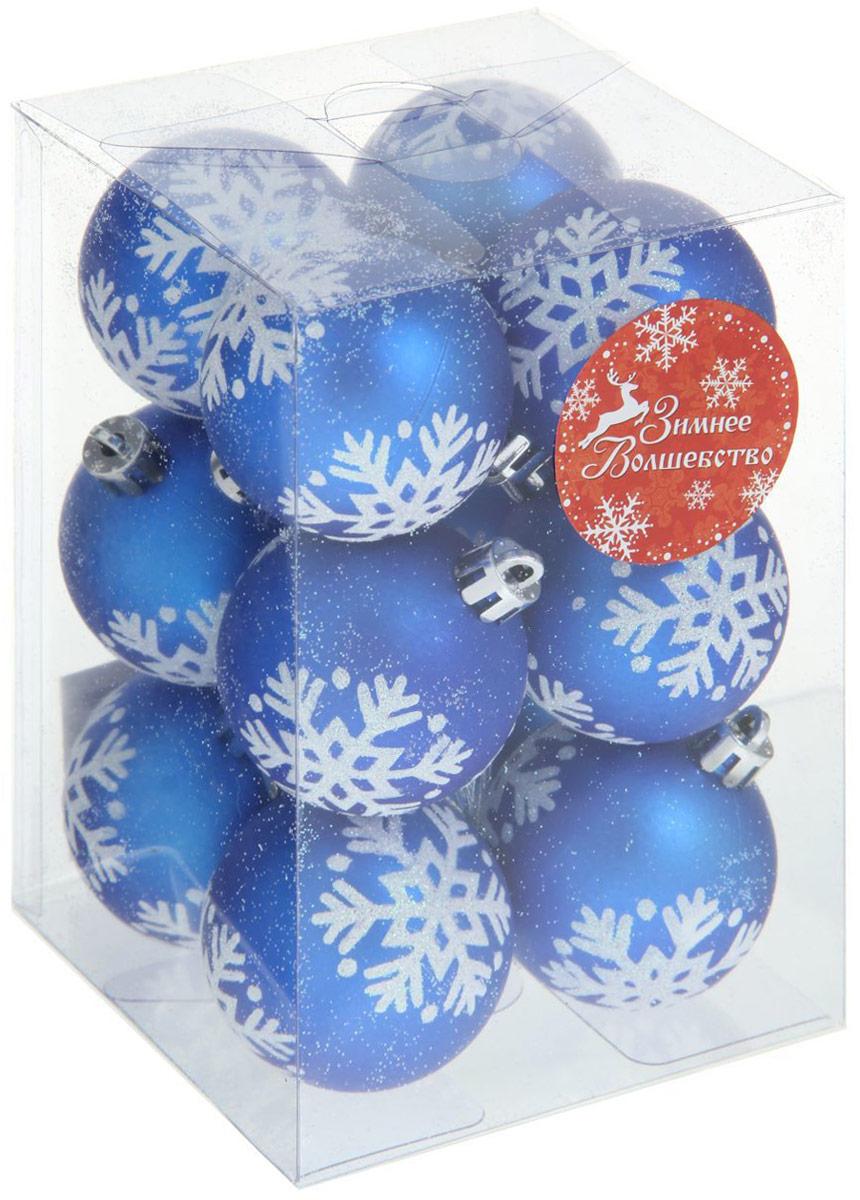 Набор новогодних подвесных украшений Sima-land Снежинки, цвет: синий, диаметр 4,5 см, 12 шт1346723Елочная игрушка - символ приближающегося праздника. Она послужит прекрасным подарком как для ребенка, так и для взрослого, а также дополнит новогодний интерьер. Шары будут отлично смотреться на праздничной елке.
