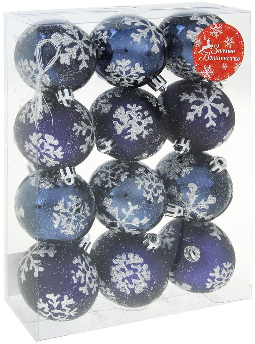 Набор новогодних подвесных украшений Sima-land Снежинки, цвет: синий, диаметр 5,5 см, 12 шт1346722