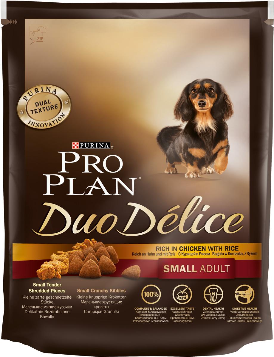 Корм сухой Pro Plan Duo Delice для собак мелких и карликовых пород, с курицей и рисом, 700 г12250000Сухой корм Pro Plan Duo Delice - это полнорационный корм для взрослых собак мелких и карликовых пород. Это первый корм для собак, сочетающий в себе безупречные питательные свойства вместе с исключительным вкусом. Он состоит из уникального комплекса питательных хрустящих гранул и нежных измельченных кусочков мяса, которые собаки просто обожают. Состав: курица (17%), пшеница, кукуруза, сухой белок птицы, животный жир, пшеничный глютен, сухая мякоть свеклы, рис (4%), минеральные вещества, вкусоароматическая кормовая добавка, пропиленгликоль, яичный порошок, рыбий жир, солодовая мука, витамины. Добавленные вещества (на 1 кг): витамин А 28200 МЕ; витамин D3 920 МЕ; витамин Е 550 МЕ; витамин С 140 мг; железо 75 мг; йод 1,9 мг; медь 10 мг; марганец 35 мг; цинк 140 мг; селен 0,12 мг. Технологические добавки: экстракт токоферолов натурального происхождения 50 мг/кг. Гарантируемые показатели: белок 27%, жир 17%, сырая зола 8%, сырая клетчатка 2%. Товар сертифицирован.