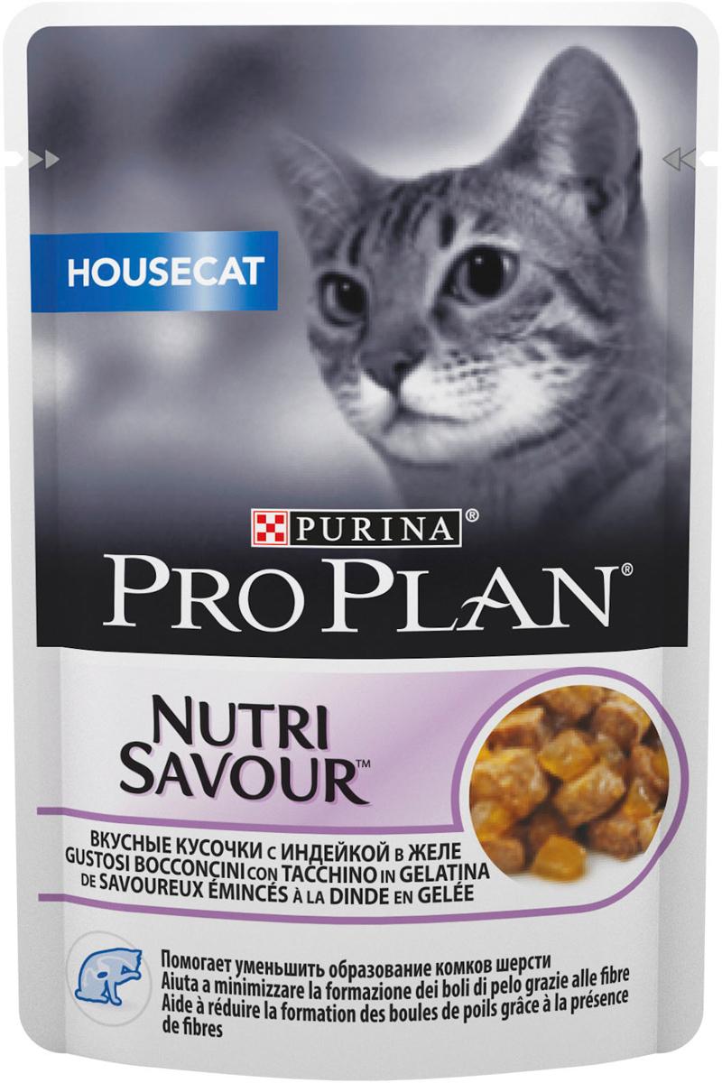 Консервы Pro Plan, для кошек с избыточным весом и кошек, склонных к полноте, с индейкой, 85 г