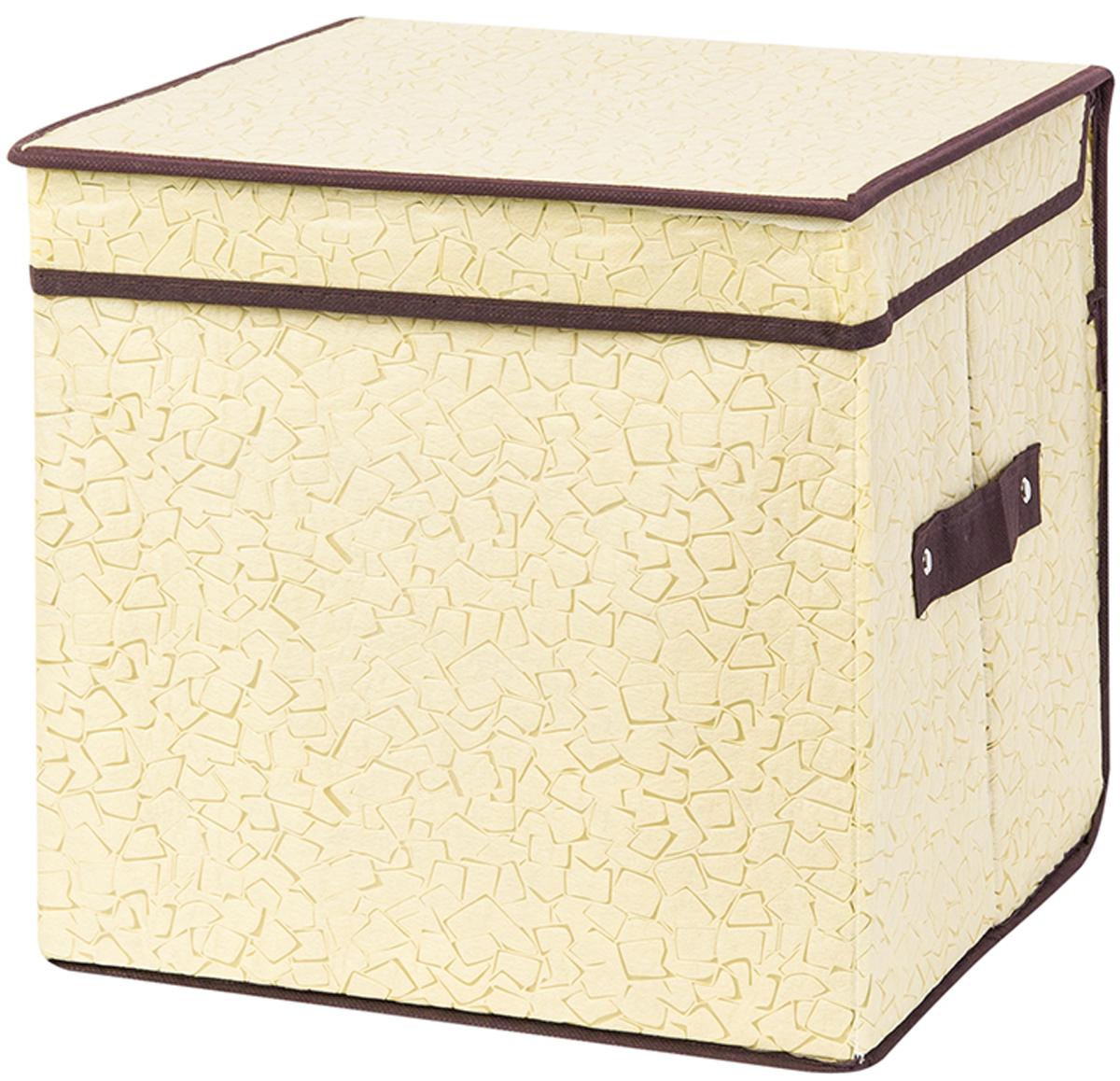 Кофр складной для хранения El Casa Песочная мозаика, 31 х 31 х 31 см370750Кофр для хранения представляет собой закрывающуюся крышкой коробку жесткой конструкции, благодаря наличию внутри плотных листов картона. Для удобства у кофра есть ручка. Специально предназначен для защиты вашей одежды от воздействия негативных внешних факторов: влаги и сырости, моли, выгорания, грязи. Позволит организовать хранение перчаток, ремней, шарфов.
