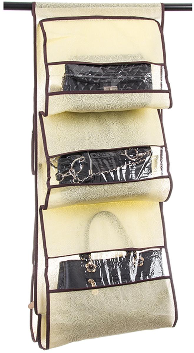 Кофр подвесной для сумок El Casa Цветы на золотом, 5 секций, 40 х 90 см370758Кофр подвесной для сумок с 5 прозрачными секциями изготовлен из высококачественного материала. В шкафу всегда будет порядок, так как кофр для сумок не только очень компактен, но и, несмотря на свои размеры, вмещает множество вещей. Пять секций, расположенных с двух сторон, позволят вам удобно разместить свои сумочки, полотенца, зонтики и многое другое в легкодоступном месте. Размер 40х90 см.Кофр подвесной для сумок 40*90 см. EL Casa Цветы на золотом 5 секций