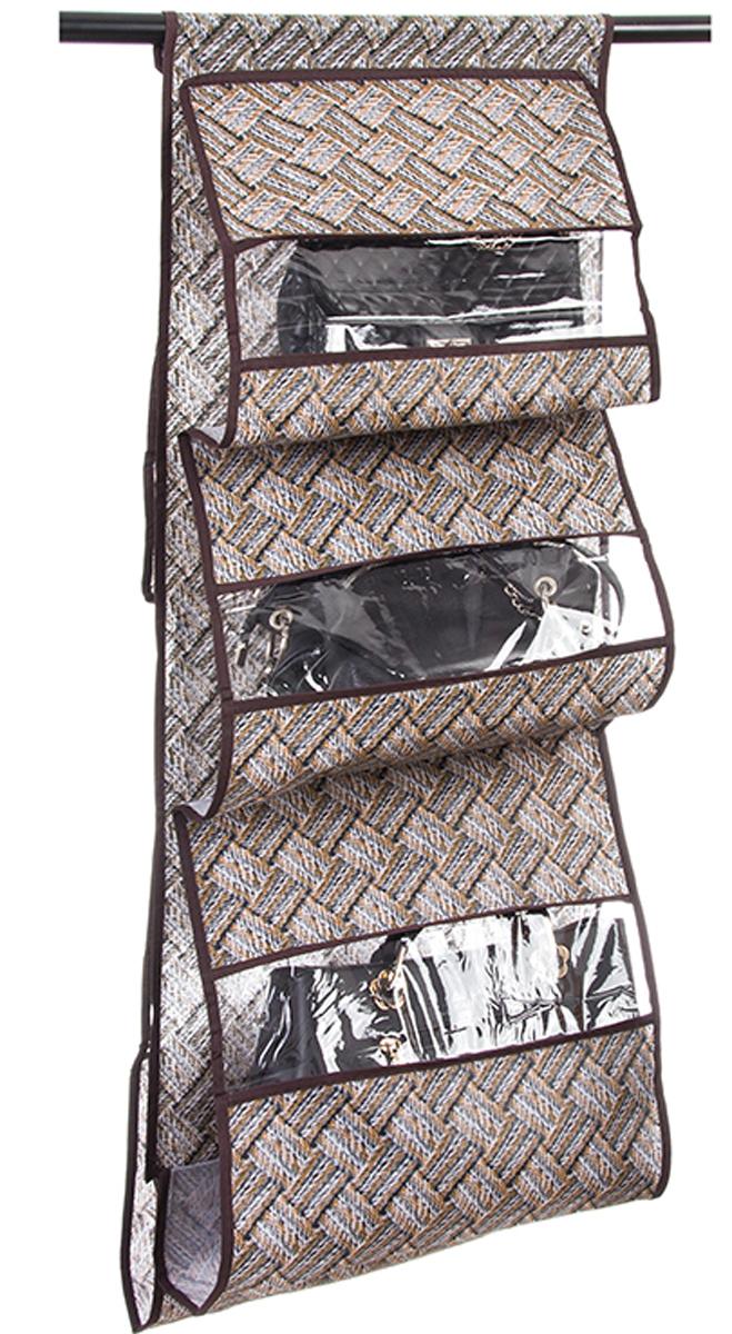 Кофр подвесной для сумок El Casa Плетенка, 5 секций, 40 х 90 см370768Кофр подвесной для сумок с 5 прозрачными секциями изготовлен из высококачественного материала. В шкафу всегда будет порядок, так как кофр для сумок не только очень компактен, но и, несмотря на свои размеры, вмещает множество вещей. Пять секций, расположенных с двух сторон, позволят вам удобно разместить свои сумочки, полотенца, зонтики и многое другое в легкодоступном месте. Размер 40х90 см.Кофр подвесной для сумок 40*90 см. EL Casa Плетенка серо - бежевый, 5 секций