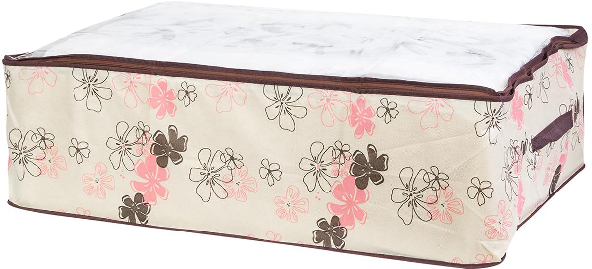 Кофр для хранения одеял и пледов El Casa Лето, 80 х 60 х 25 см коробки для хранения el casa набор 2 х кофров геометрия стиля молочный