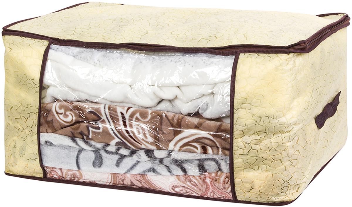 Кофр для хранения одеял и пледов El Casa Песочная мозаика, 60 х 45 х 30 см370783Вместительный мягкий кофр-чехол для хранения одеял, пледов и домашнего текстиля. Прозрачная вставка позволяет видеть содержимое кофра. Застегивается на молнию. Оригинальный дизайн отлично впишется в любой интерьер. Размер 60х45х30 см.Кофр для хранения одеял и пледов 60*45*30 см. EL Casa Песочная мозаика на молнии, с прозр. окош + 2 ручки