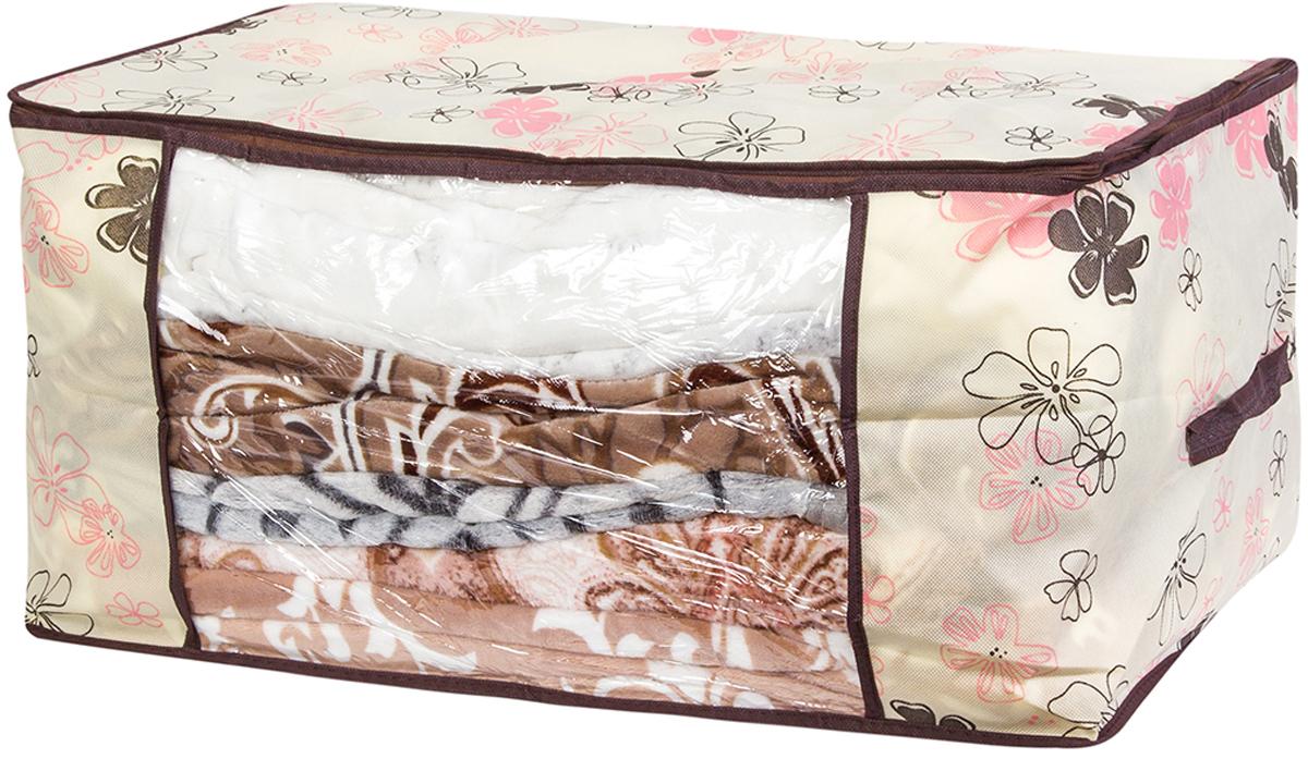Кофр для хранения одеял и пледов El Casa Лето, 60 х 45 х 30 см кофр для хранения одеял и пледов el casa звезды цвет розовый 80 х 60 х 25 см