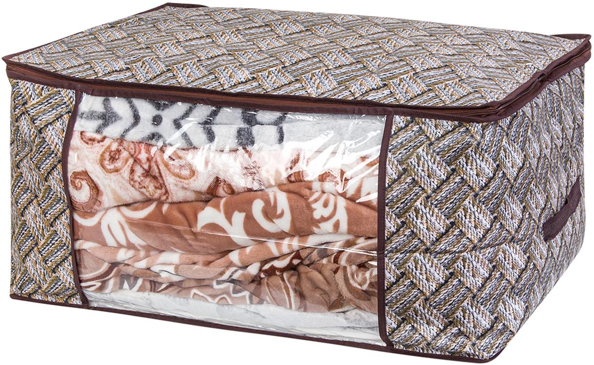 Кофр для хранения одеял и пледов El Casa Плетенка, 60 х 45 х 30 см370790Вместительный мягкий кофр-чехол из полиэстера для хранения одеял, пледов и домашнего текстиля. Прозрачная вставка позволяет видеть содержимое кофра. Застегивается на молнию. У кофра две ручки. Оригинальный дизайн отлично впишется в любой интерьер. Размер 60 х 45 х 30 см.