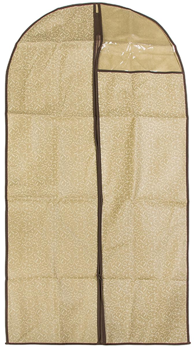 Чехол для одежды подвесной El Casa Золотой узор, 60 х 137 см370804Чехол для одежды, изготовленный из высококачественного нетканого материала, защитит Вашу одежду от пыли и других загрязнений и поможет надолго сохранить ее безупречный вид. Благодаря особой фактуре чехол не пропускает пыль. Но в то же время позволяет воздуху свободно проникать внутрь, обеспечивая естественную вентиляцию. Материал легок и удобен, не образует складок. Застегивается на молнии. Окошко из пластика позволяет видеть, какие вещи находятся внутри. Размер 60х137см.Чехол для одежды подвесной 60*137 см. EL Casa Золотой узор на молнии, с прозрачной вставкой
