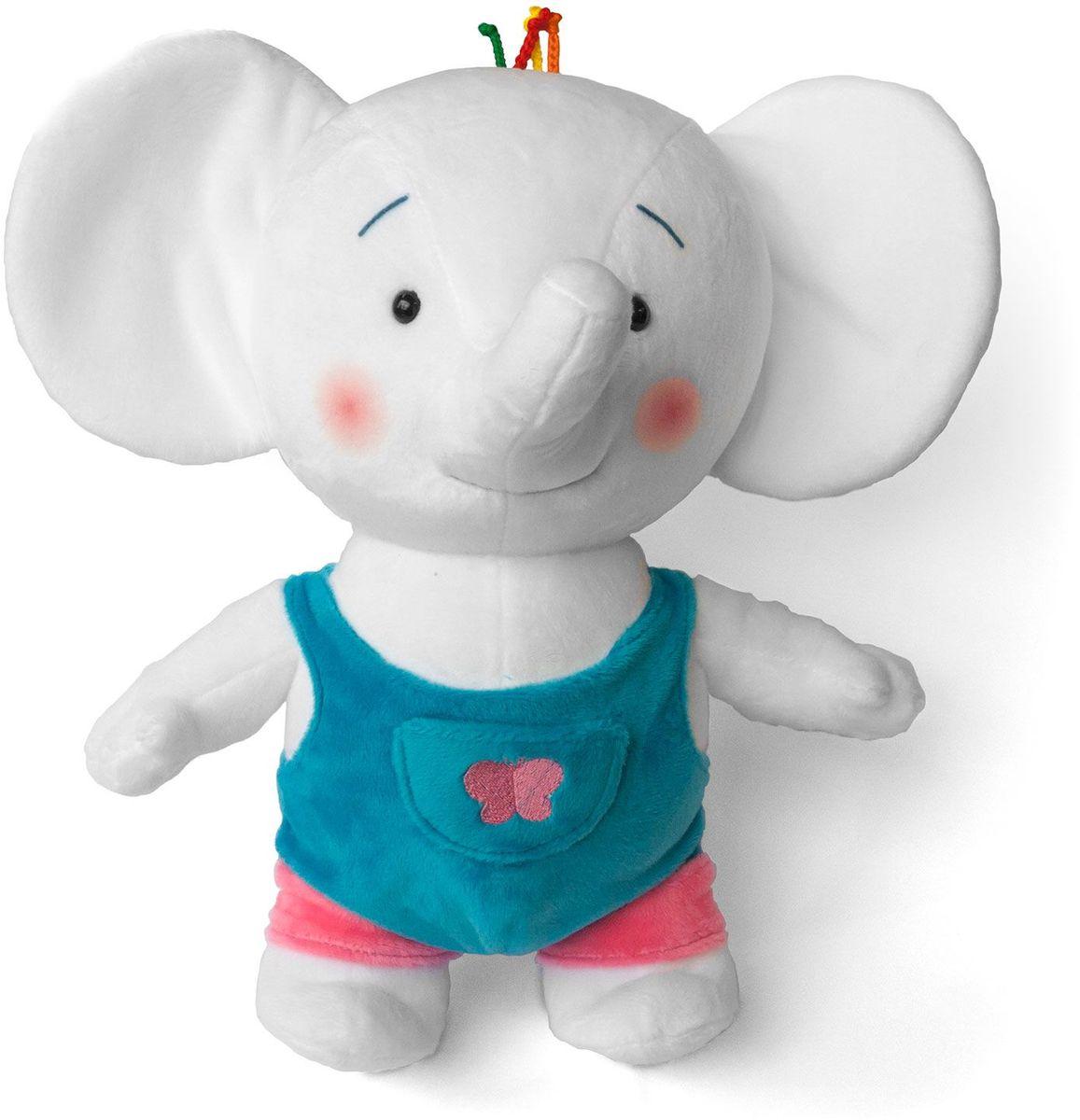 Тим и Тома Мягкая игрушка Слоненок Тома 30 см мягкая игрушка слоненок tongde радужный транспорт 25 см голубой в72433