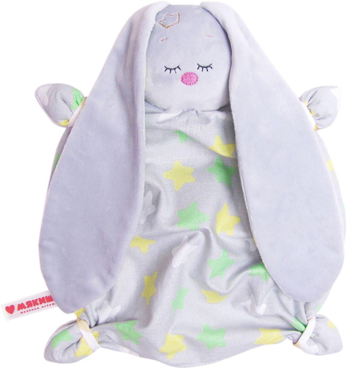 Мякиши Игрушка-комфортер Сплюша цвет серый 43 см cuski комфортер betty из хлопк серый в розовую полоску 99999