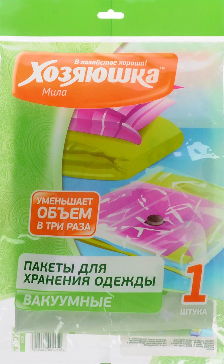 Пакет вакуумный для хранения одежды Хозяюшка Мила. Цветы, 60 х 70 см47016_зеленый, цветыПакет вакуумный для хранения одежды Хозяюшка Мила. Цветы, 60 х 70 см
