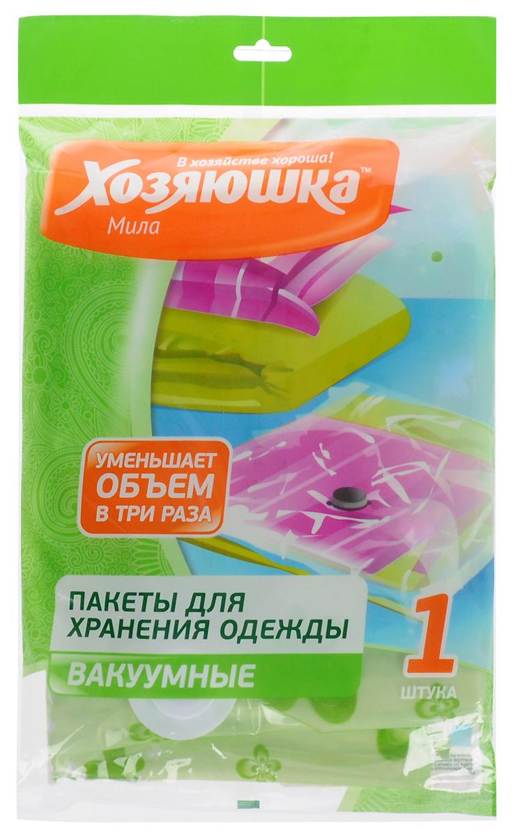 """Вакуумный пакет для хранения одежды """"Хозяюшка Мила"""", выполненный из плотного полиэтилентерефталата и полипропилена, предназначен для компактного хранения и перевозки одежды, постельных принадлежностей, мягких игрушек и прочего. Он обеспечивает герметичную защиту вещей от влаги, пыли, моли и запаха. Пакет оснащен удобным клапаном и застежкой. Возможно многократное использование пакета. Размеры: 80 х 130 см"""