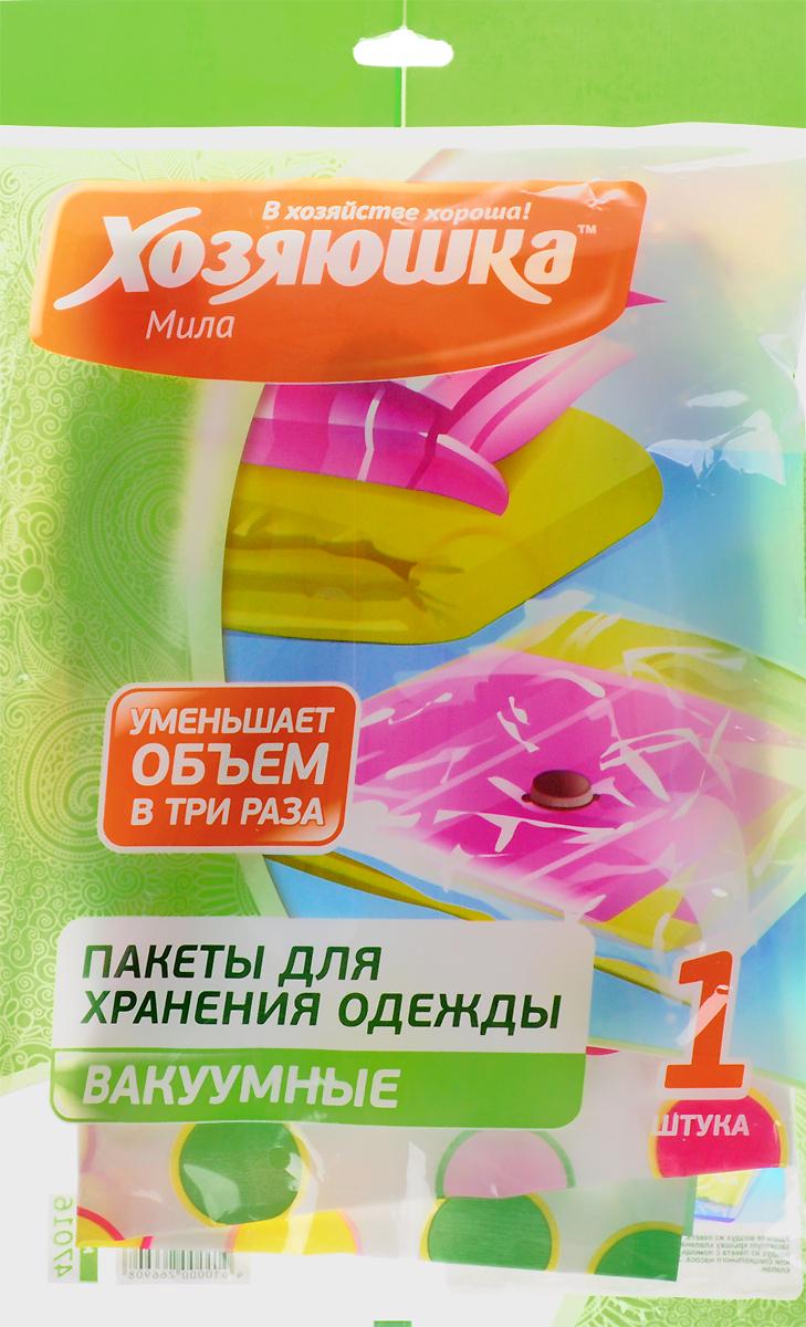 Пакет вакуумный для хранения одежды Хозяюшка Мила Круги, 60 х 70 см47016_кругиВакуумный пакет для хранения одежды Хозяюшка Мила. Круги, выполненный из плотного полиэтилентерефталата и полипропилена, предназначен для компактного хранения и перевозки одежды, постельных принадлежностей, мягких игрушек и прочего. Он обеспечивает герметичную защиту вещей от влаги, пыли, моли и запаха. Пакет оснащен удобным клапаном и застежкой. Возможно многократное использование пакета.