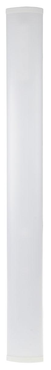 Светильник потолочный Navigator DPO-MC1-224-IP20-LED, светодиодный, аналог ЛПО 2х364607136945883Светильник Navigator DPO-MC1-224-IP20-LED светодиодный, универсальный для общего назначения, для применения в коридорах, основного освещения в офисах, складах и на всех объектах, где не требуется высокий уровень защиты от внешних воздействий влаги и пыли. Корпус и рассеиватель представляют собой единую часть, полученную методом соэкструзии, что обеспечивает абсолютную герметичность.Светодиоды EPISTAR (Тайвань).Легкий доступ к калымным колодкам и герметичное подключение.Ударопрочный корпус.Технические характеристики:Рабочее напряжение: 220 В.Номинальная частота напряжения: 50/60 Гц.Мощность светильника: 36 Вт.Световой поток: 4000 Лм.Степень защиты: IP20.Диапазон рабочих температур от -40 до +40 °С.