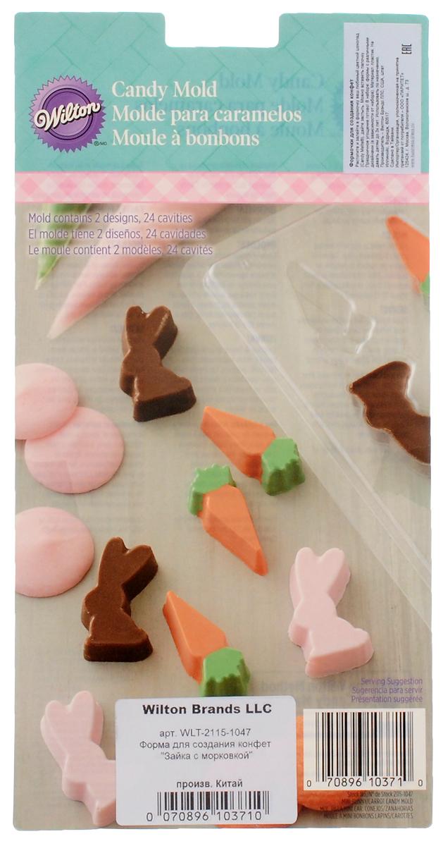 Форма для создания конфет Wilton Зайка с морковкойWLT-2115-1047Форма для создания конфет Зайка с морковкой