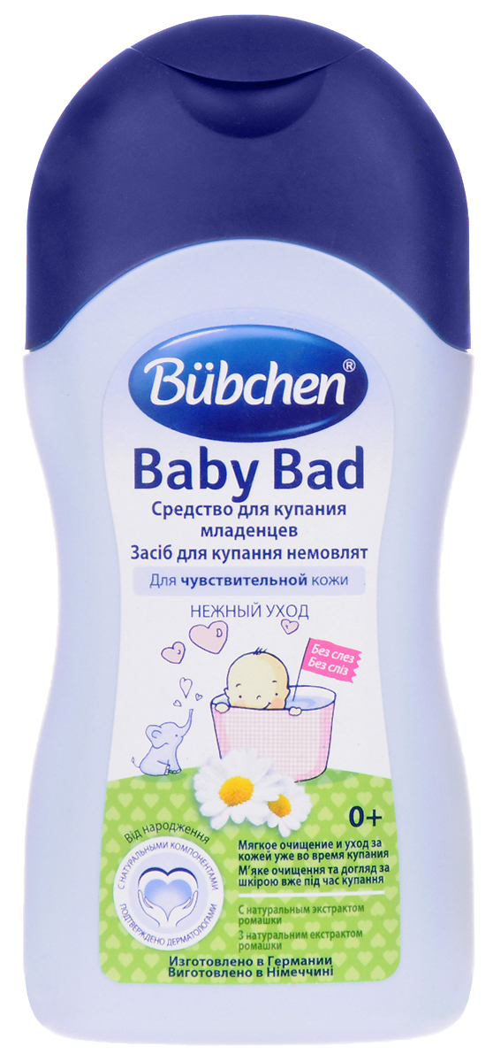 Bubchen Средство для купания младенцев Baby Bad, с экстрактом ромашки, 400 мл bubchen крем мини для младенцев 20 мл