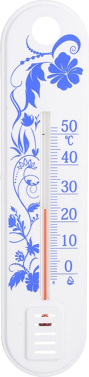 Термометр комнатный Стеклоприбор Синие цветы. П-1300185_синие цветыТермометр комнатный Стеклоприбор Синие цветы применяется для измерения температуры воздуха в помещении. Термометр выполнен изпластика и оформлен оригинальным рисунком, а колба изготовлена из ударопрочного стекла. Термометр оснащен широкой, подробной инаглядной шкалой. Изделие имеет широкий рабочий диапазон - от 0 до +50°С со шкалой деления в 10°С. Цена деления составляет 1°С.Изделие имеет специальное отверстие для крепления. Не содержит ртути.