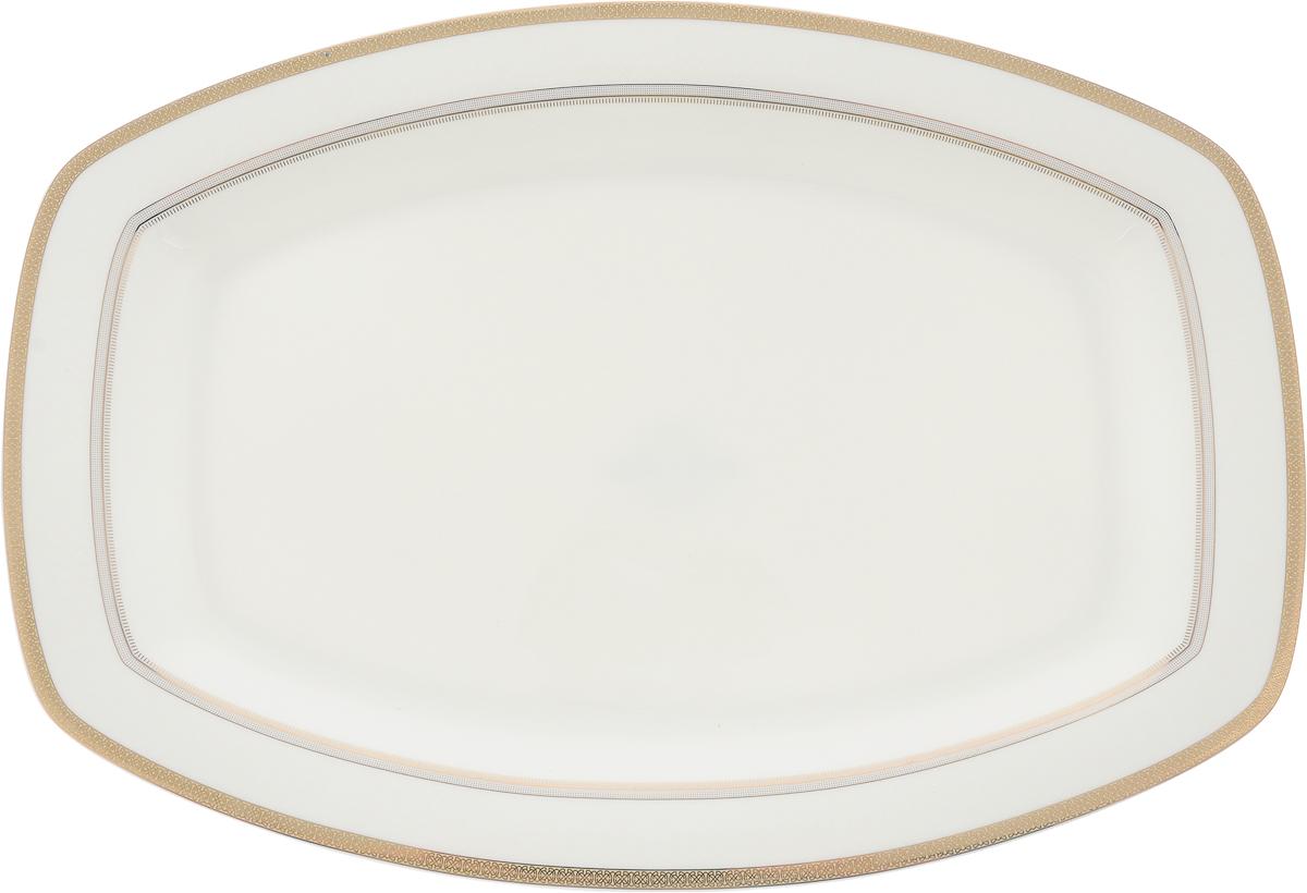 Блюдо Royal Aurel Консул, прямоугольное, длина 33,5 см1803/1Блюдо Royal Aurel Консул, изготовленное из костяного фарфора, станет достойнымукрашением вашего стола. Оно предназначено для красивой сервировки стола.Изящныйдизайн придется по вкусу и ценителям классики, и тем, кто предпочитает утонченность иизысканность.Размеры: 33,5 х 23 см.